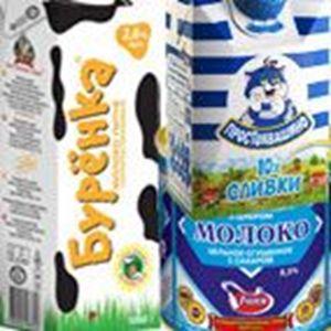 Изображение для категории Молоко, сливки