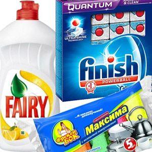 Изображение для категории Для мытья посуды