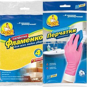 Изображение для категории Салфетки, перчатки