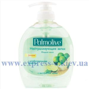 Изображение Мыло-крем жидкое Palmolive Нейтрализующее запах, 300 мл