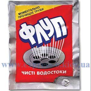 Изображение Порошок для прочистки труб Флуп для горячей воды, 80 г