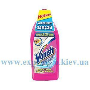 Изображение Шампунь Vanish  для ручной чистки ковров 500 мл