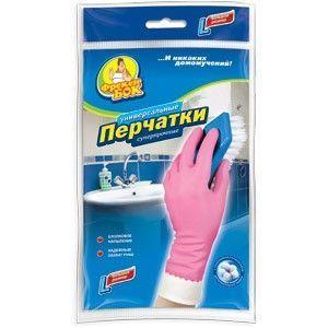 Изображение Перчатки для уборки  плотные   малые