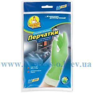 Изображение Перчатки для уборки  с алоэ плотные  средние