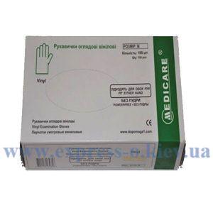 Изображение Перчатки медицинские, нитриловые в боксе, размер М, 100 штук