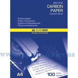 Изображение Копировальная  бумага А4  Buromax  синяя 100 листов