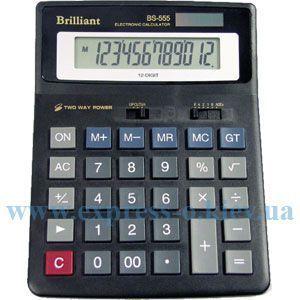 Изображение Калькулятор настольный Бриллиант BS-555