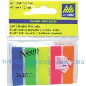 Изображение Закладки пластиковые з клейким слоем NEON 45 x 12 мм, 5 х 25 листов, ассорти