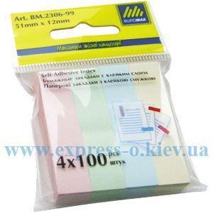 Изображение Закладки бумажные 51 x 12 мм, 4 х 100 листов, ассорти
