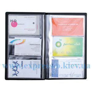 Изображение Визитница на 60 визиток PVC черная