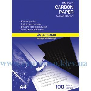 Изображение Копировальная бумага А4 Buromax чёрная 100 листов