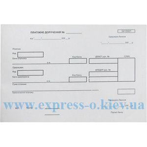 Изображение Доверенность форма №М-2 A5 офсетная бумага 100 штук