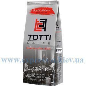 Изображение Кофе TOTTI Caffe PIU GRANDE  в зернах 1 кг