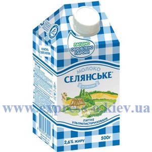 Изображение Молоко Селянське Особливе 2,5 %, 0,95 л