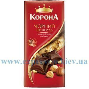 Изображение Шоколад Корона  черный с цельными лесными орехами 90 г